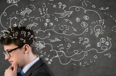 Современные лидеры - мышление